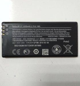 АКБ Nokia 820 bp-5t