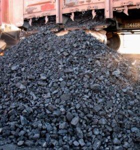 Уголь каменный ДПКО