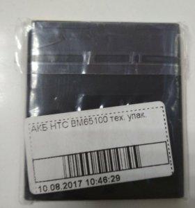 АКБ HTC desire 601, desire 700, desire 510, 320
