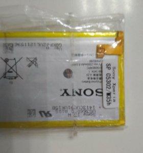 АКБ Sony Xperia SP C5302