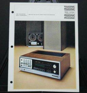 National Panasonic sa-6500