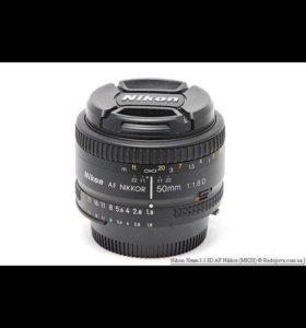 Объектив 50mm f/1.8D AF Nikkor