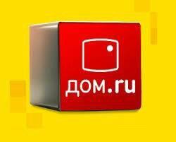 Дом.ru Interzet