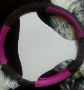 Чехол рулевого колеса из кожи