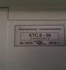 Контроллер телемеханики КТС 6-06