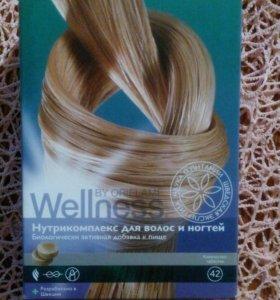 Нутрикомплекс для волос и ногтей БАД (витамины)