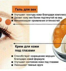 Лифтинг и укрепление вокруг глаз