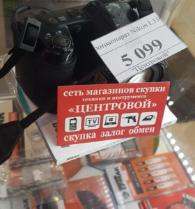 Фотоаппарат Nikon L330