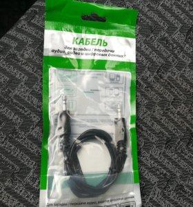 AUX кабель