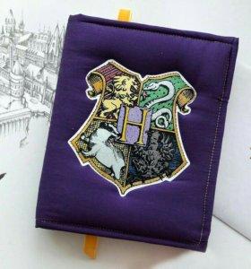 Блокнот для ценителей магии и сказки #Hogvards