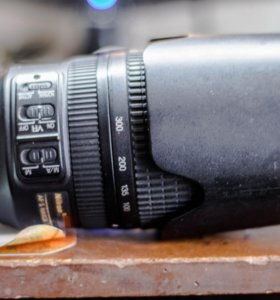 Nikkor AF-S 70-300 4,5-5,6G ED VR