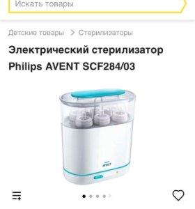 Стерилизатор Avent 3 в 1