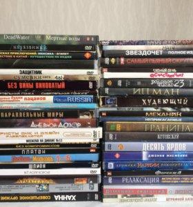 DVD диски пакетом