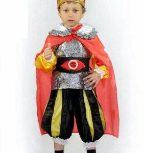 НОВЫЙ КОСТЮМ - Король.
