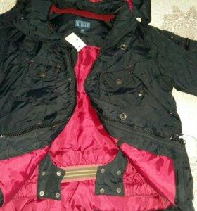 Лыжный куртка