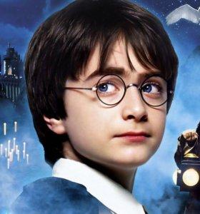 Гарри Поттер. Подарочный набор от Росмэн.7 книг