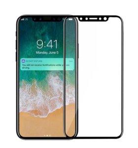 iPhone X стекло 3D