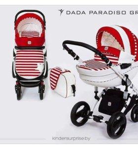 Коляска Dada Paradiso Group (Dpg) Stars 3 в 1