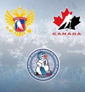 Кубок первого канала по хоккею. Россия - Канада.