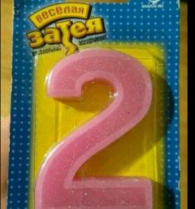 Свеча на торт цифра 2
