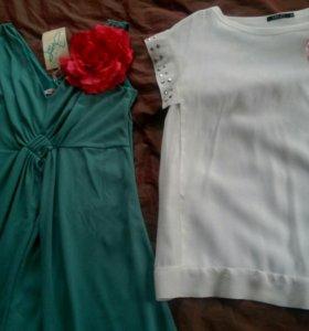 Новое платье и блуза