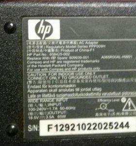 Зарядное устройство на ноутбук HP .