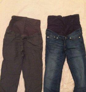 Джинсы и хлопковые брюки
