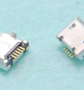 Micro USB разъём