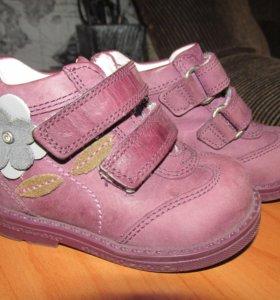 Ботиночки Дандино