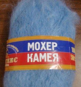 "Пряжа для ручного вязания ""Мохер Камея"""