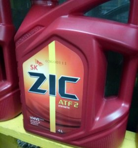 ZIC ATF