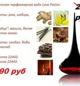 парфюм с 70% скидкой