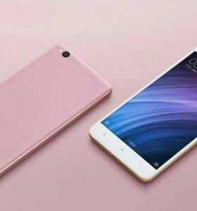 Xiaomi 4A золотой