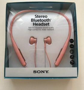 Наушники Sony SBH70