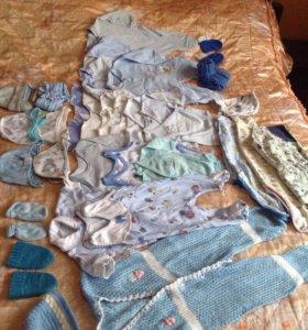 Пакет одежды 0-3мес для малыша(30вещей)