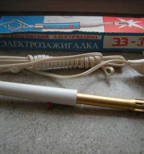 Новая электрозажигалка для газовых плит, СССР