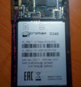 MICROMAX D340