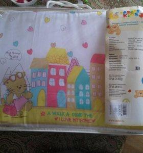 Защитные барьеры для детской кроватки