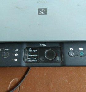 Canon MP 160