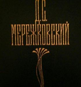 Полное собрание сочинений 4 тома