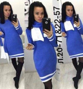 Платье с шарфиком новое !!!