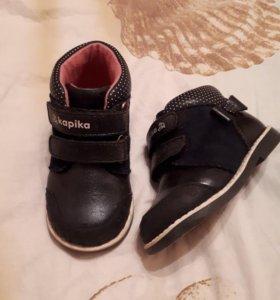 Ботинки ясельные Kapika