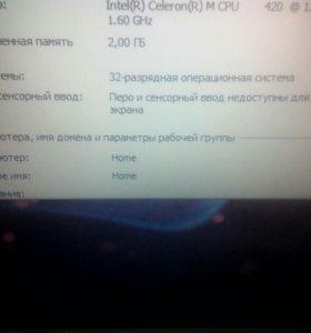Ноутбук рабочий (ВОЗМОЖЕН ТОГР!)