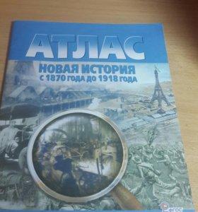 Атлас по истории с 1870-1918 г.