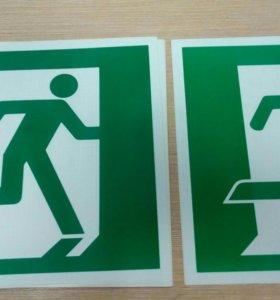 Направление путей пожарного выхода