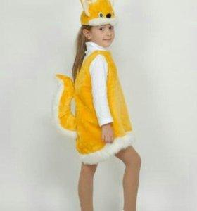Новогодний костюм лиса