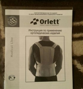 Корректор осанки Orlett 250 A