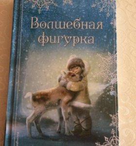 Новая книга 📚