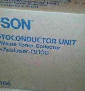 Фотокондуктор Epson AcuLaser C9100 фотобарабан