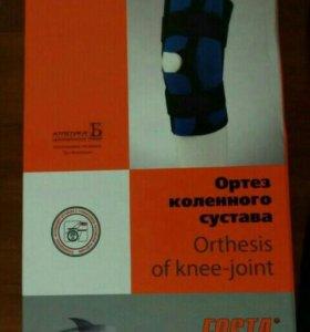 Ортез коленного сустава с железными вставками